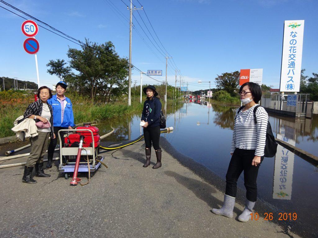 この画像には alt 属性が指定されておらず、ファイル名は 鹿島川台風被害視察2019.10.26-1024x768.jpg です